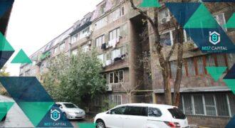 Բնակարան Դերենիկ Դեմիրճյանի փողոցում
