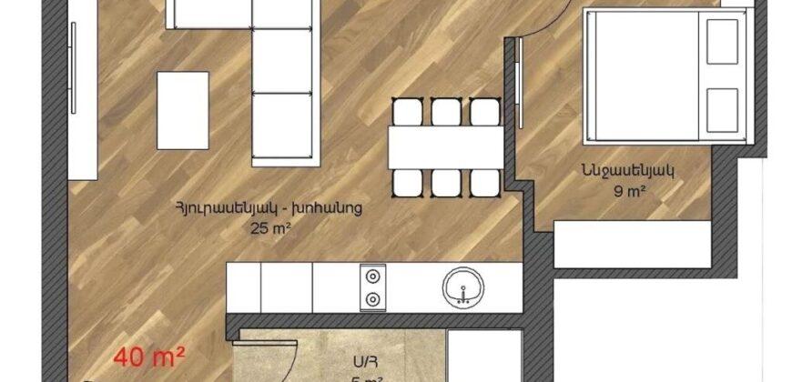 Բնակարան Տերյան փողոցի նորակառույց շենքում