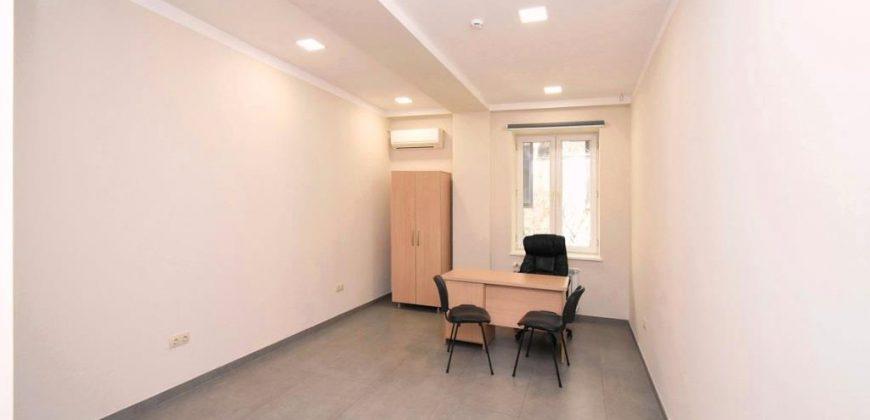 Գրասենյակային տարածք Պուշկին փողոցում